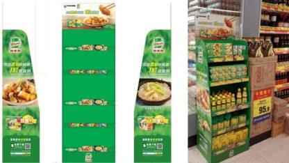 Рекламная стойка для конфет - предназначена для продвижения и выкладки товара в местах продаж