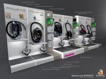 Рекламный стенд Предназначен для демонстрации и продвижения продукции